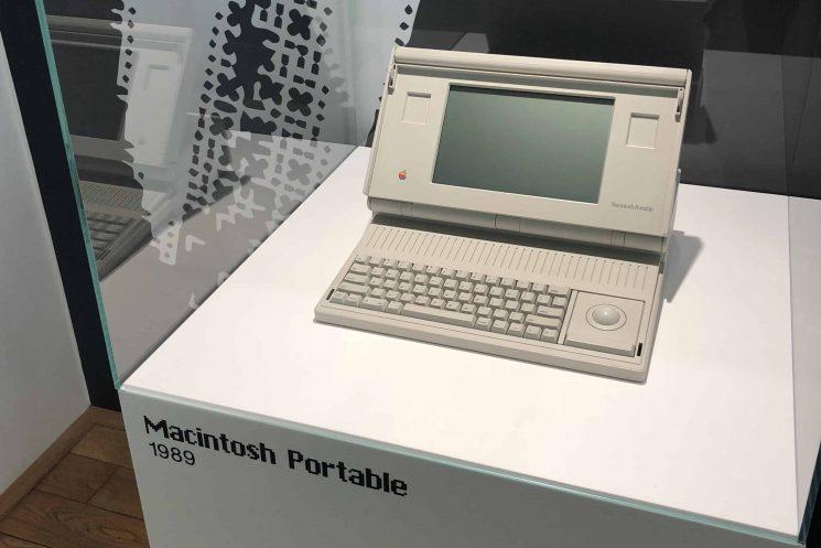 Apple Museum